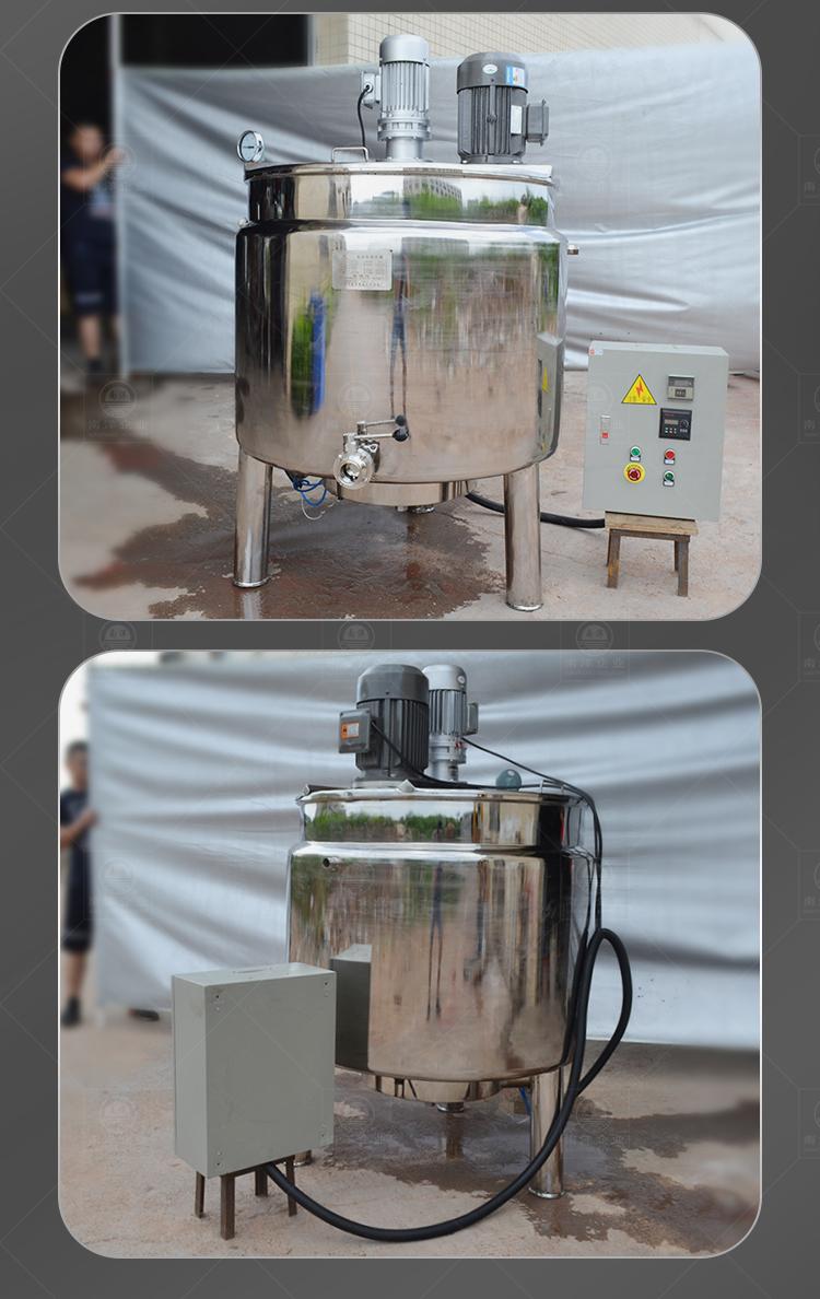南洋搅拌桶-电加热+乳化头_15.jpg