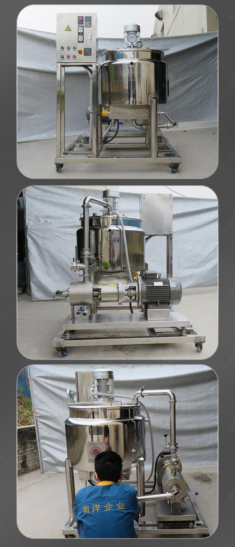 南洋搅拌桶-电加热带输送泵_13.jpg