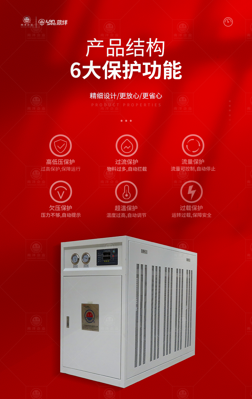 南洋搅拌桶——制冷机+密封夹层制冷罐(台湾炼乳)_04.jpg
