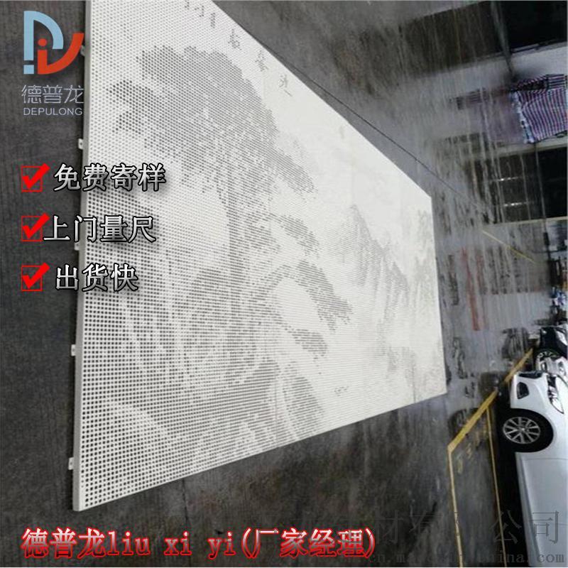 铝单板彩绘-rf4psd.jpg