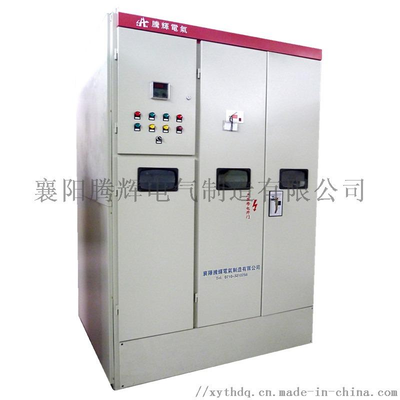 湖北襄樊高压电机软起动柜_水电阻软起动柜968602775
