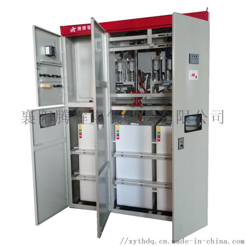 湖北襄樊高压电机软起动柜_水电阻软起动柜968602765