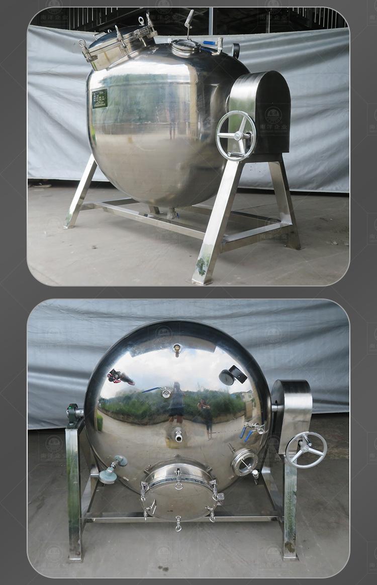 南洋夹层锅——单层蒸汽、蒸煮锅_15.jpg