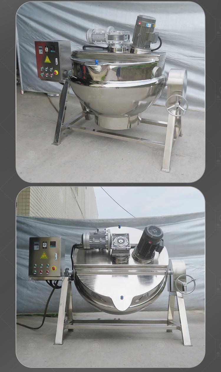 南洋夹层锅电加热+乳化头_15.jpg
