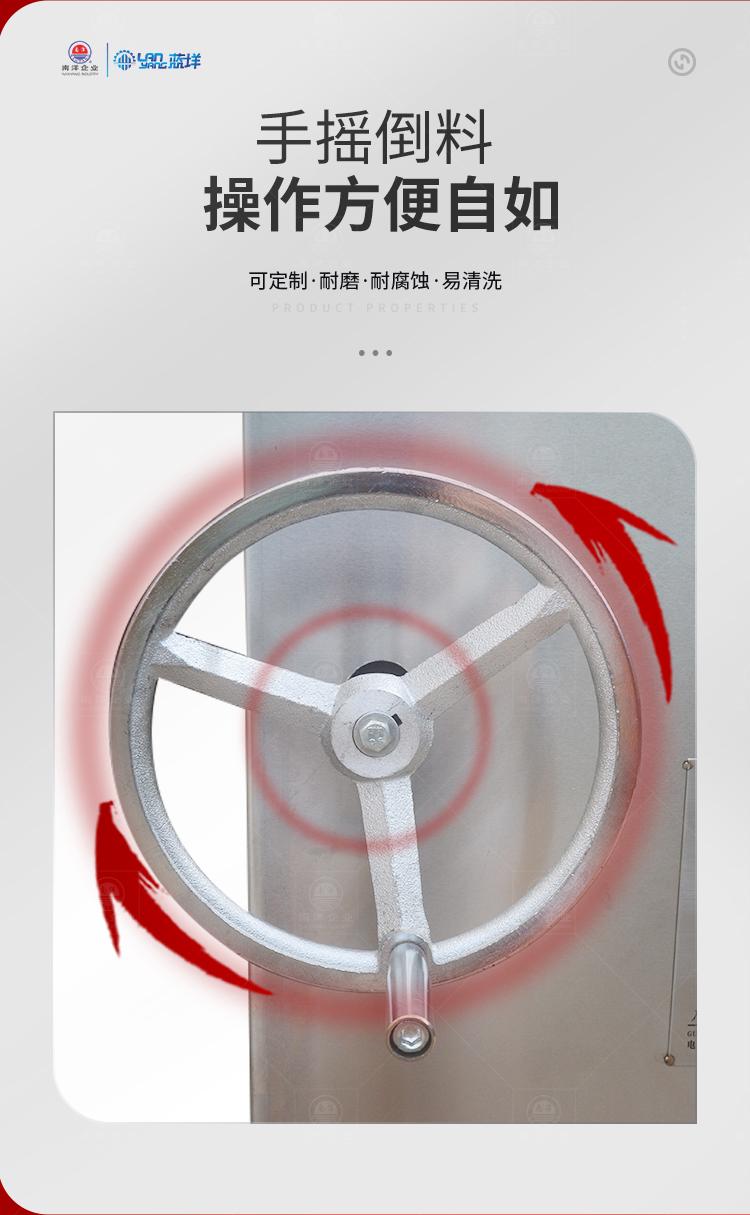 南洋夹层锅——可倾式电磁搅拌锅_05.jpg