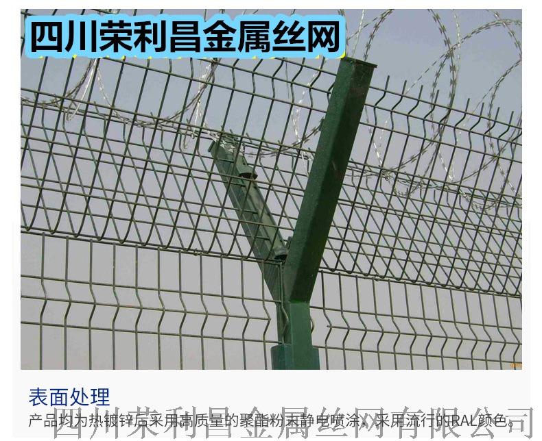 成都护栏网;防护网;成都桃型柱护栏网;公路防护网970144995