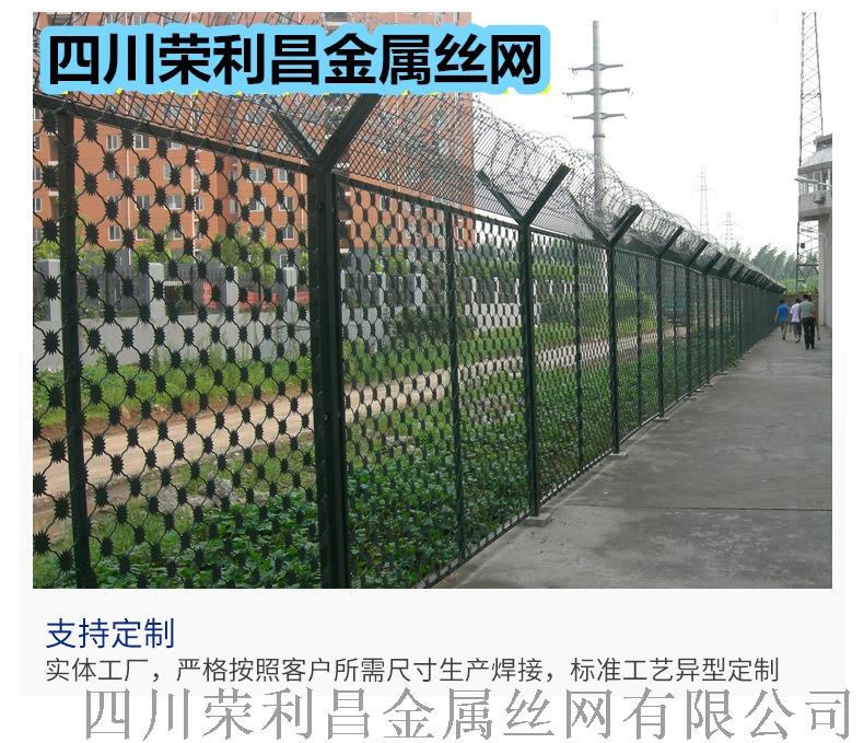 成都护栏网;防护网;成都桃型柱护栏网;公路防护网970145005
