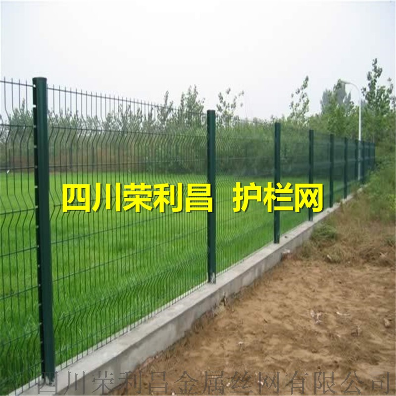 成都护栏网;防护网;成都桃型柱护栏网;公路防护网970145035