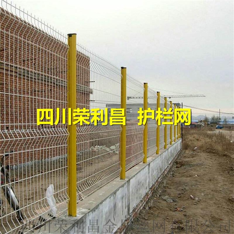 成都护栏网;防护网;成都桃型柱护栏网;公路防护网970145015