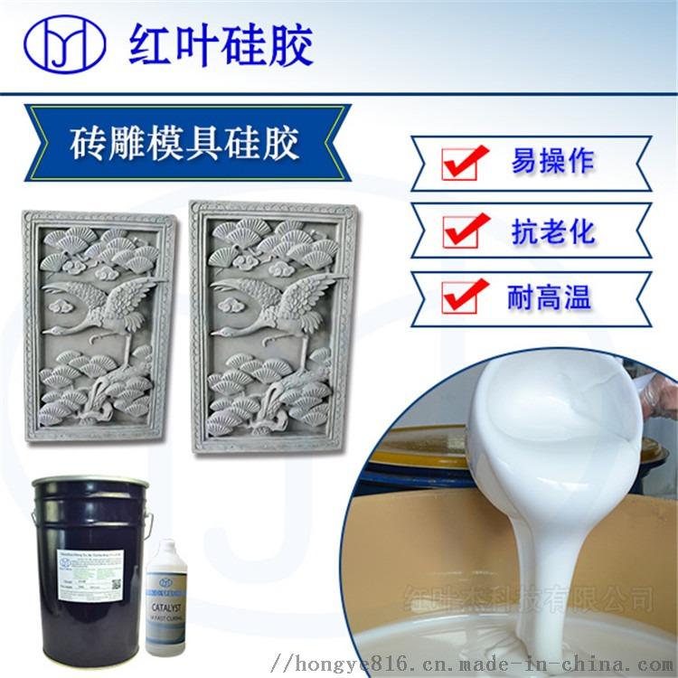 中文砖雕模具1.jpg