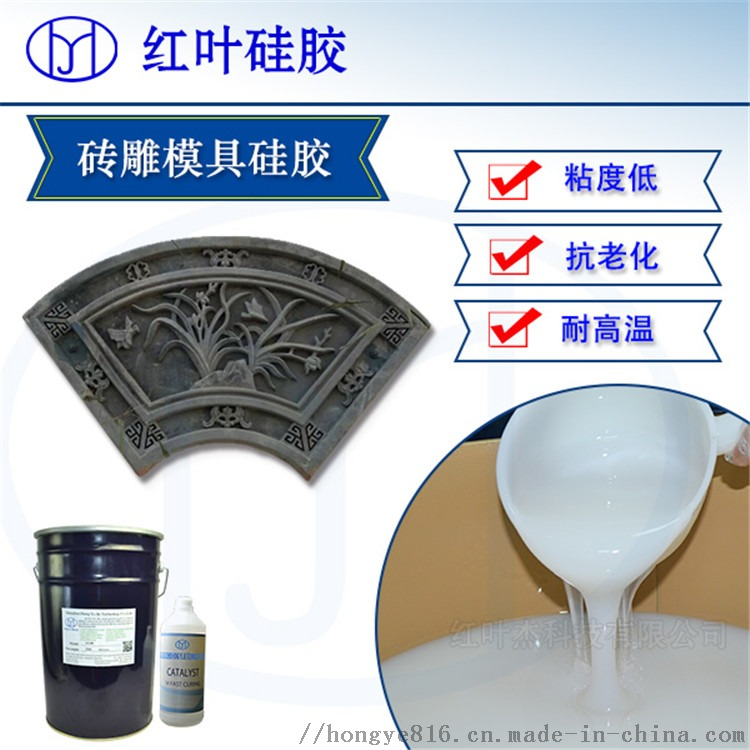 中文砖雕模具硅胶3.jpg
