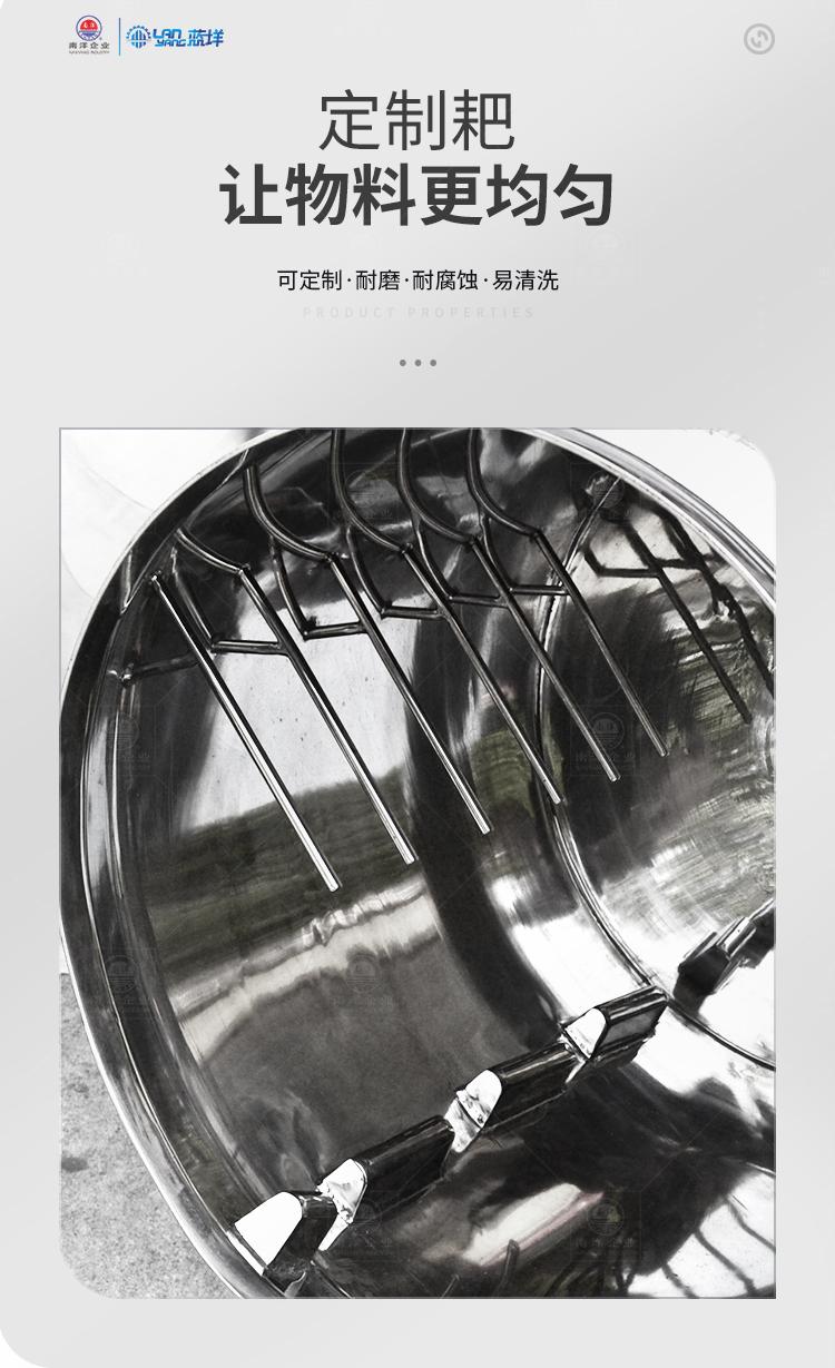 南洋炒锅——单层带耙_05.jpg
