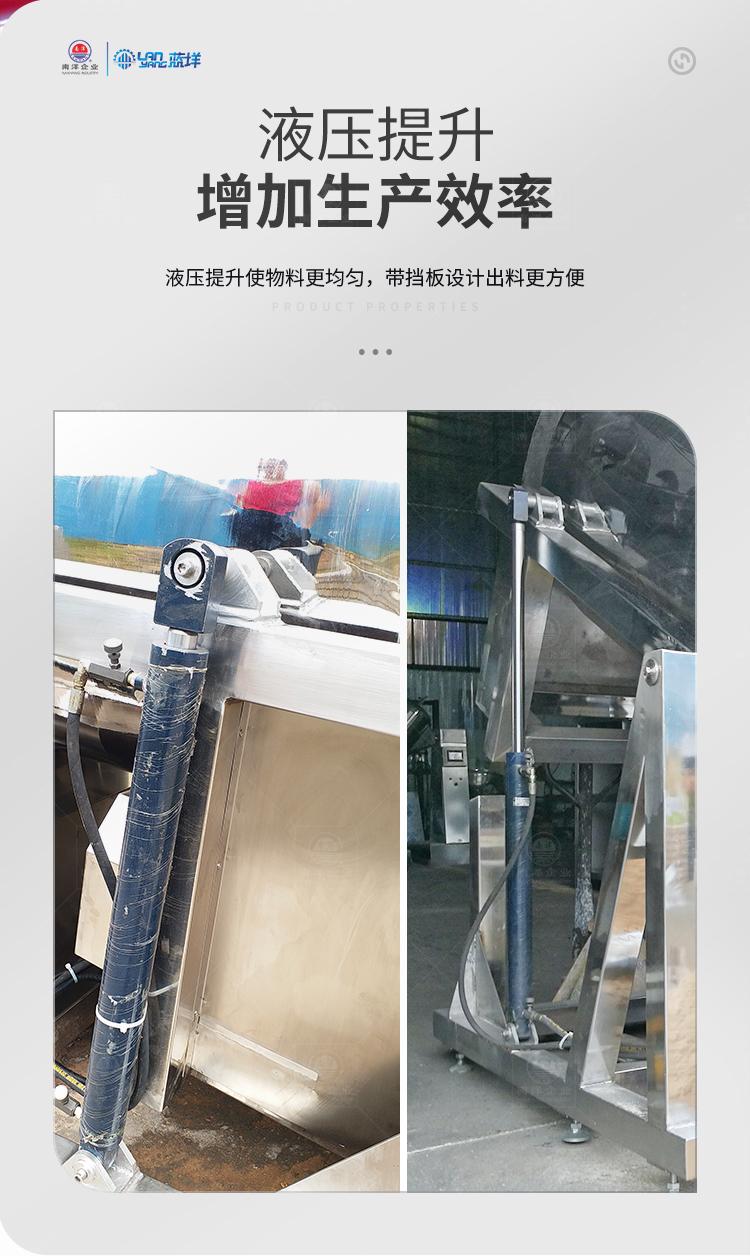 南洋炒锅——单层液压提升_05.jpg
