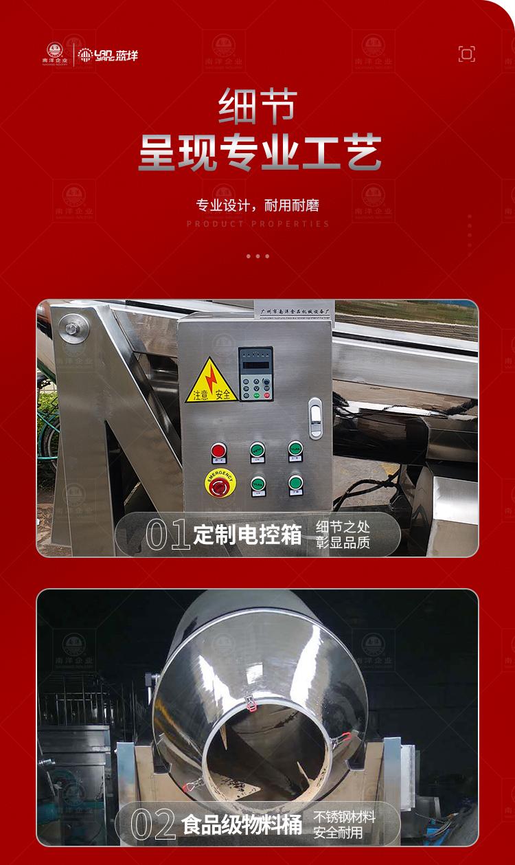 南洋炒锅——单层液压提升_09.jpg