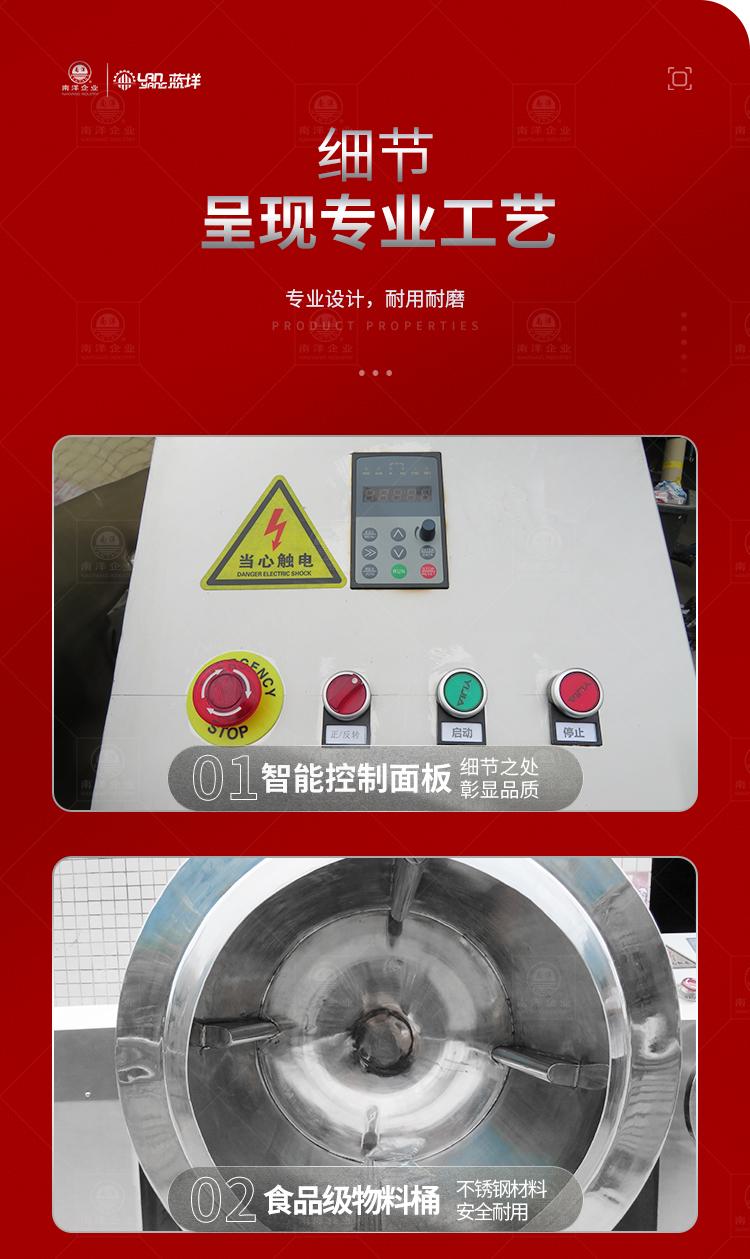 南洋炒锅——燃气加热_09.jpg