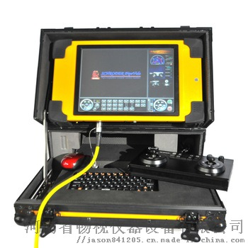 控制器电脑.jpg_350x350.jpg