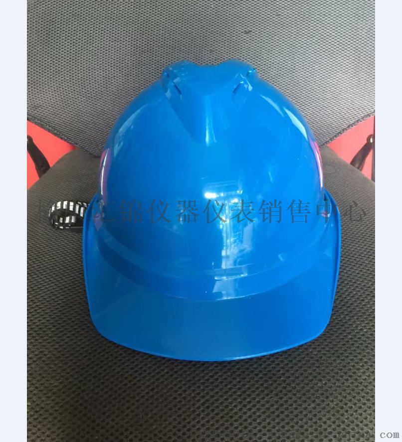 v型安全帽蓝色2.png