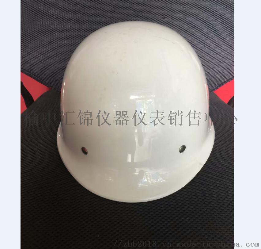 圆形安全帽白色.png