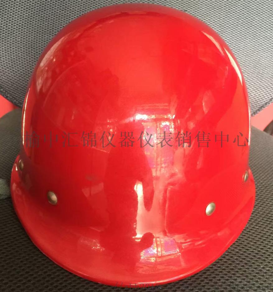 圆形安全帽红色.png