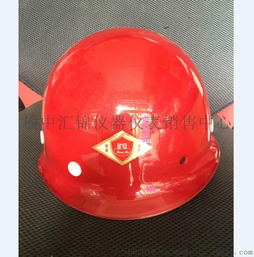 圆形安全帽红色1.png