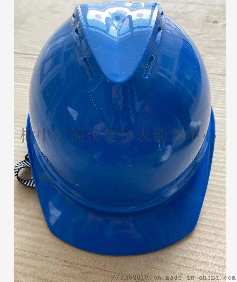 蓝色V型安全帽.png