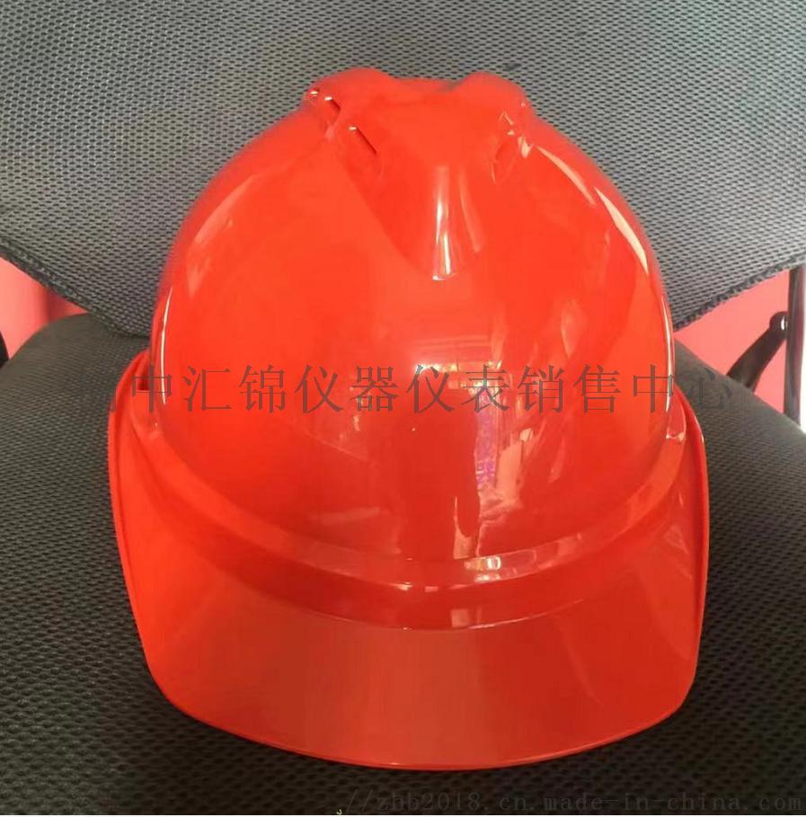 红色安全帽2.png