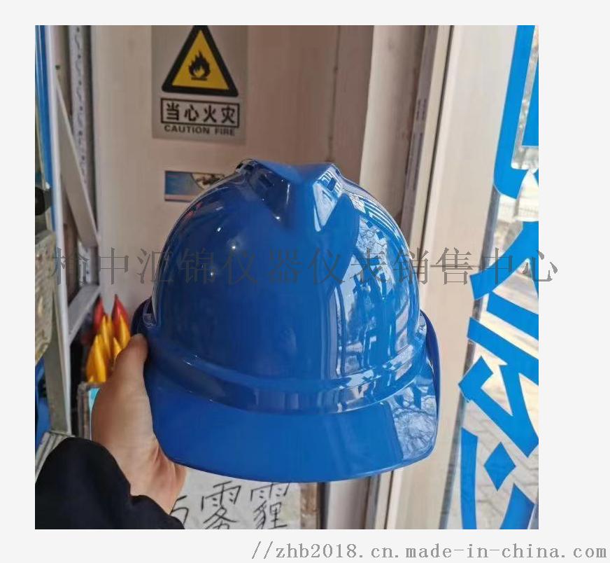 蓝色安全帽.png