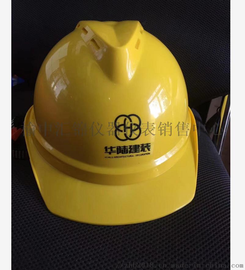 黄色印字安全帽1.png