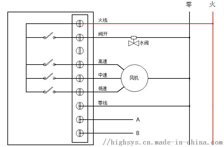 新版603温控器(2管2线)接线图.jpg