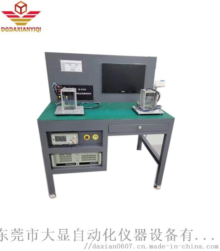 HCT测试机.jpg