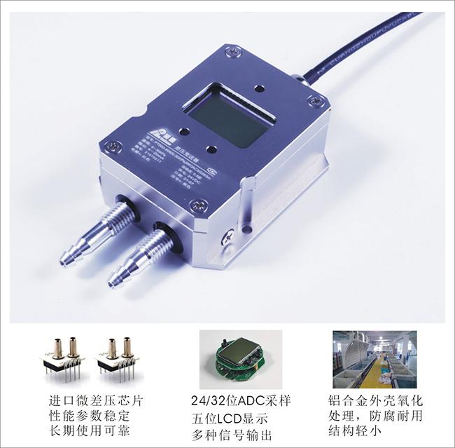 PT500-806优势.JPG