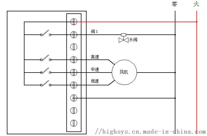 新版600温控器(2管2线)接线图.jpg