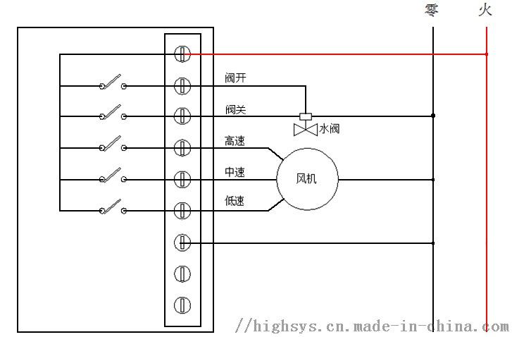 新版600温控器(2管3线)接线图.jpg