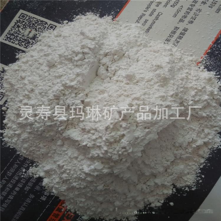 重钙粉04