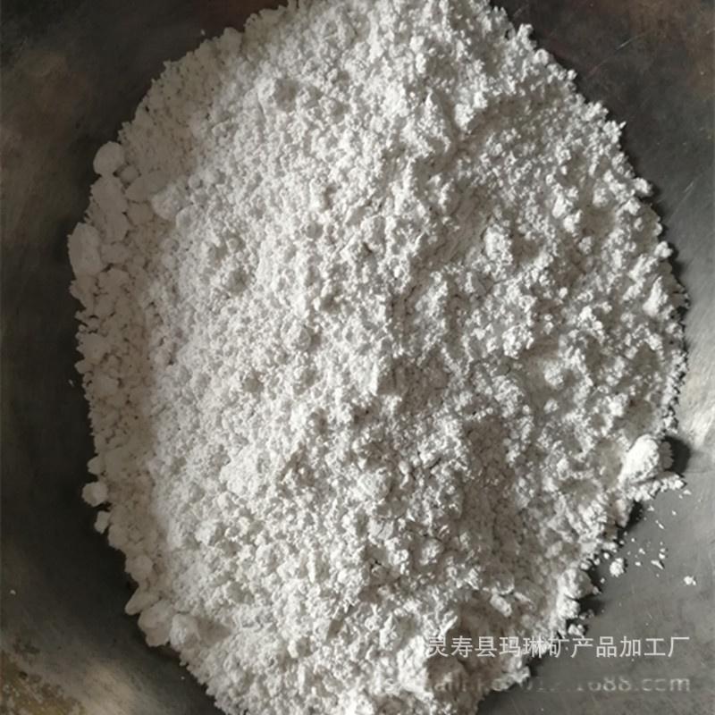輕質碳酸鈣16