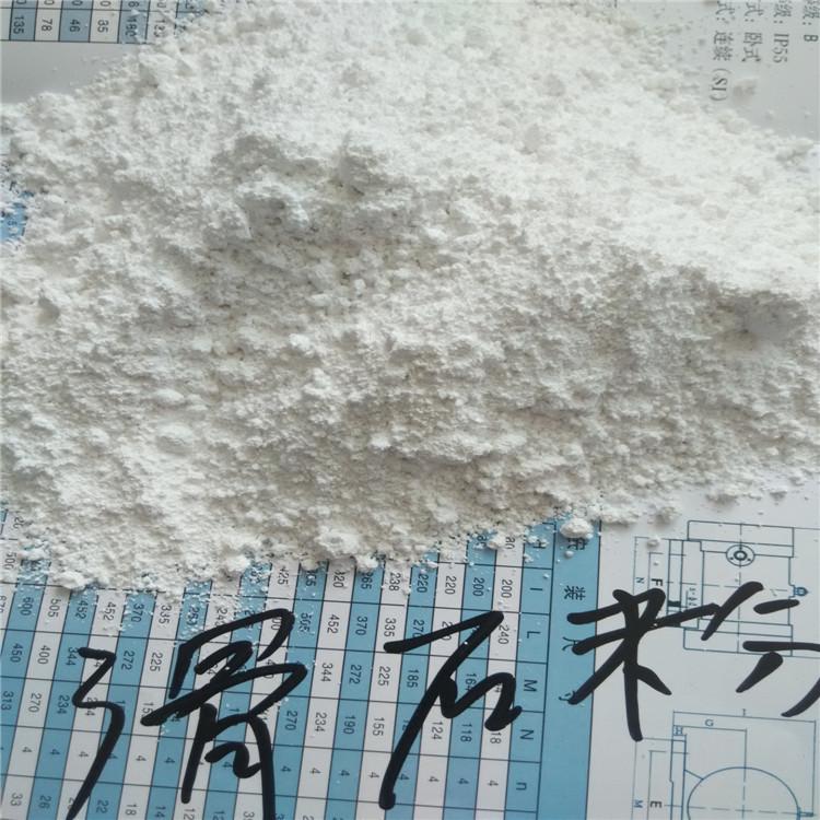 滑石粉01