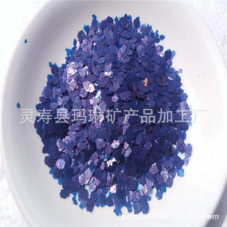 紫罗兰岩片1