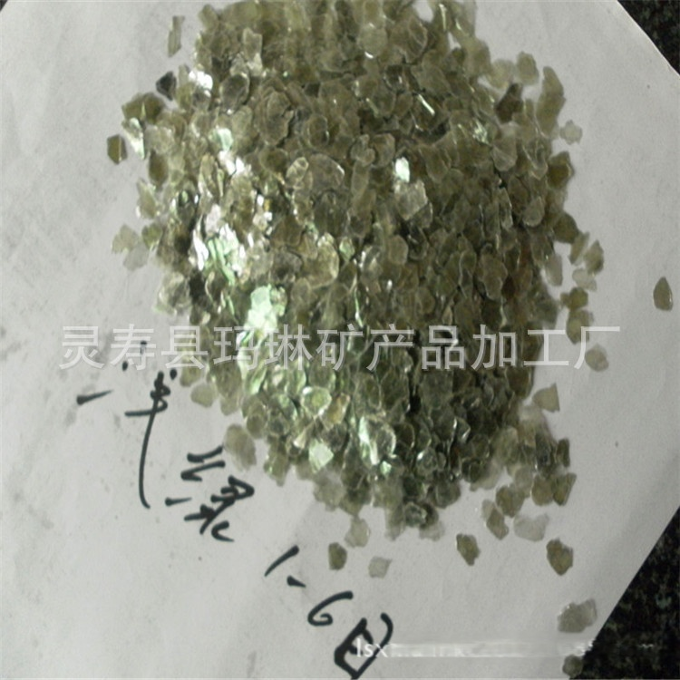 淺綠雲母片2