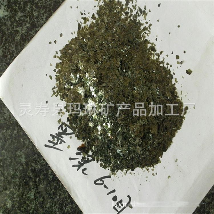 墨綠雲母片2