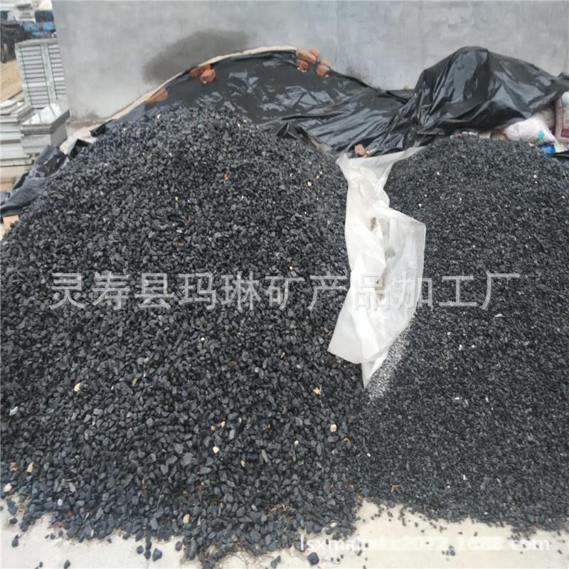 电气石原矿11
