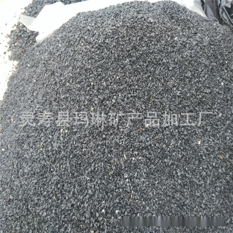 电气石原矿14