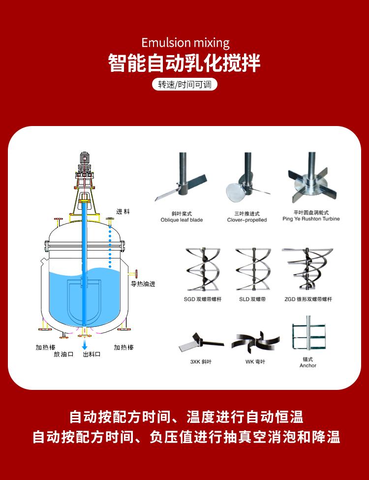 南洋龟苓膏生产线-新加坡_06.jpg