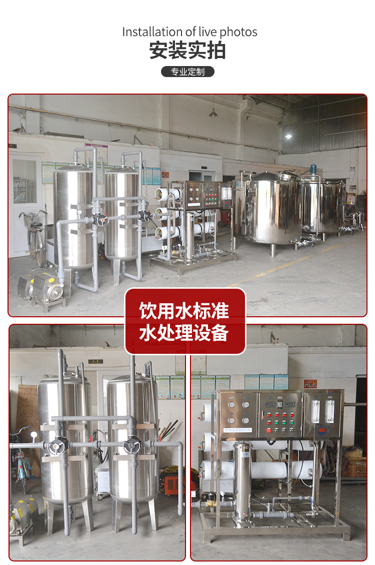 南洋龟苓膏生产线-新加坡_07.jpg