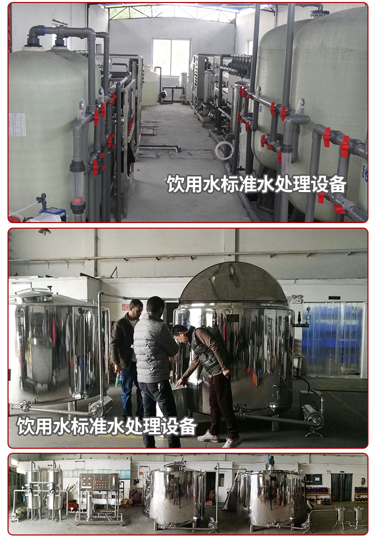 南洋龟苓膏生产线-新加坡_09.jpg