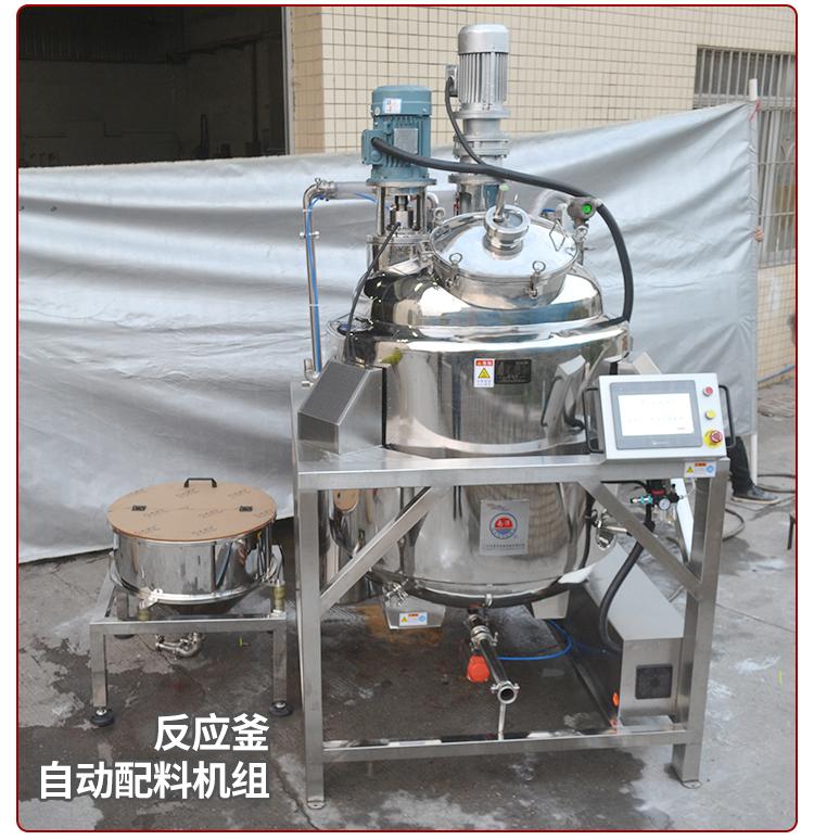 南洋龟苓膏生产线-新加坡_10.jpg