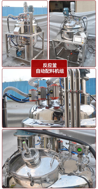 南洋龟苓膏生产线-新加坡_11.jpg