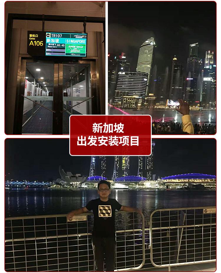 南洋龟苓膏生产线-新加坡_12.jpg