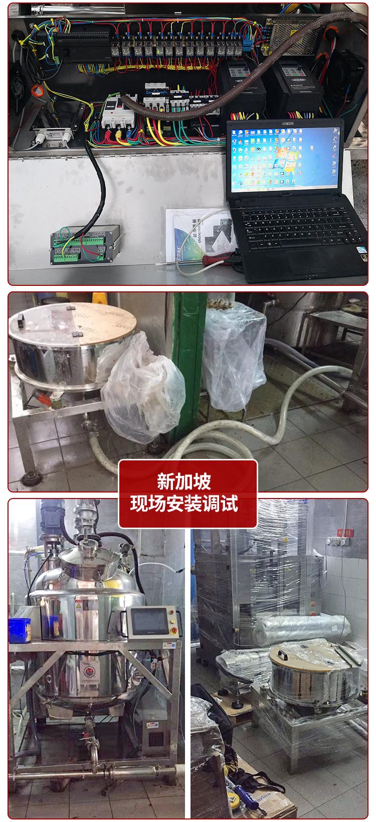 南洋龟苓膏生产线-新加坡_14.jpg