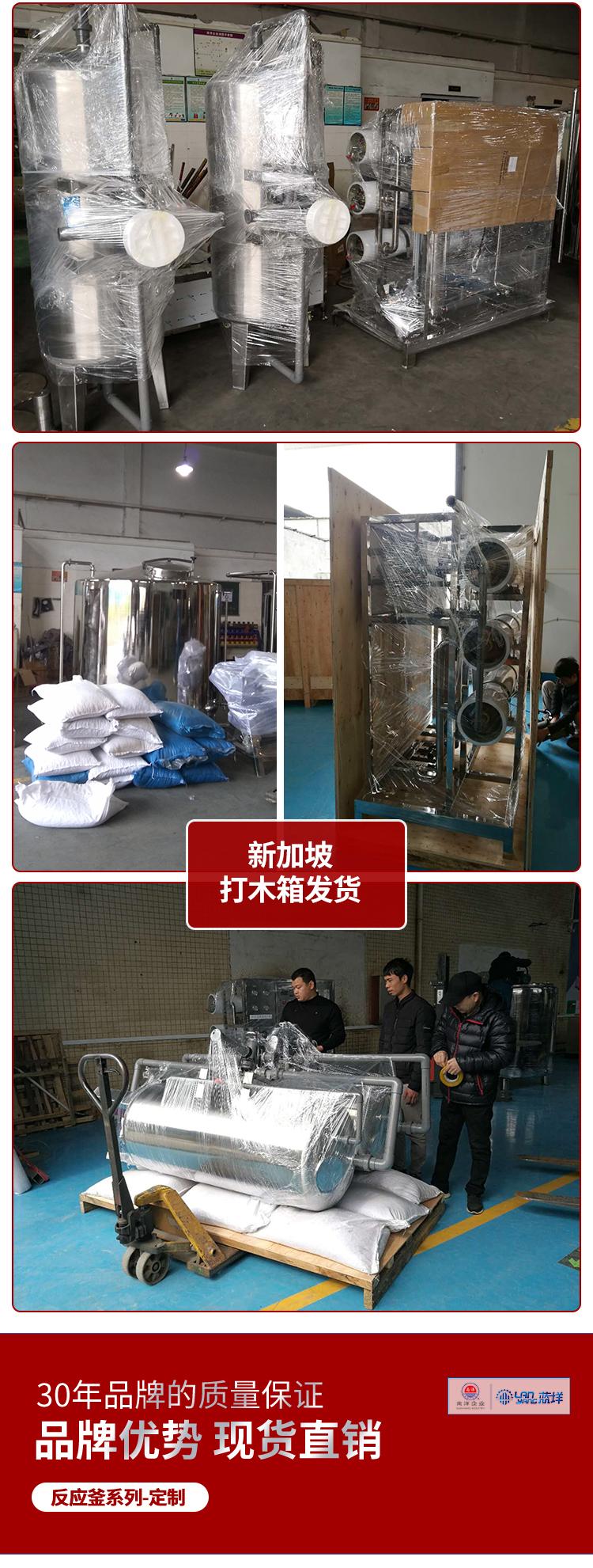 南洋龟苓膏生产线-新加坡_16.jpg