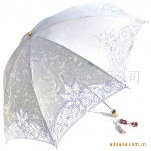 两折虎骨防风伞